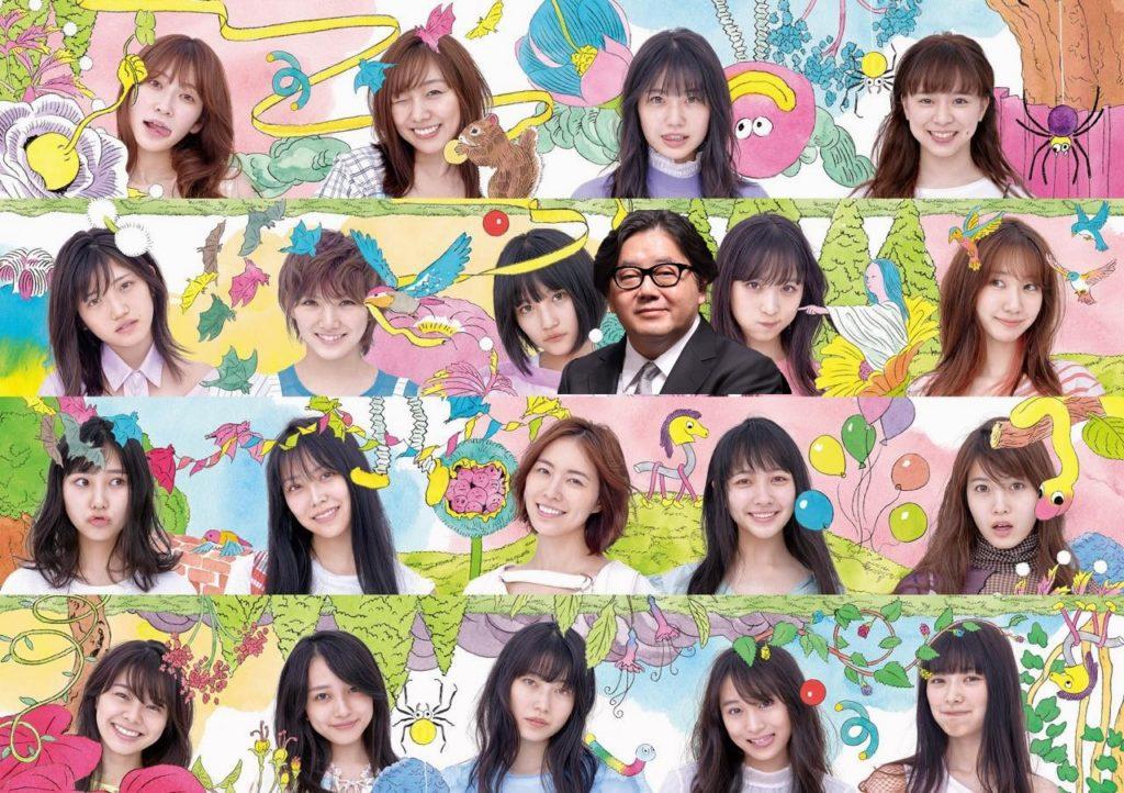 AKB48と秋元さん