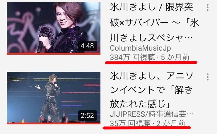Youtube画面